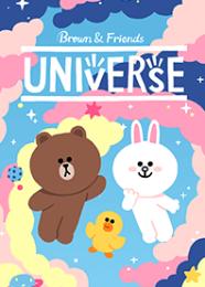 สติ๊กเกอร์ไลน์ชุด UNIVERSE★BROWN&FRIENDS