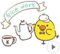 สติ๊กเกอร์ไลน์ชุด Rilakkuma~Kiiroitori muffin cafe~