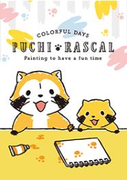 Rascal☆วาดรูปเล่น