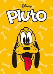 พลูโต