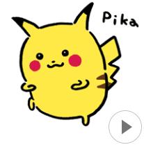 สติ๊กเกอร์ไลน์ชุด สนุกตลอด 24 ชม. กับ Pokémon