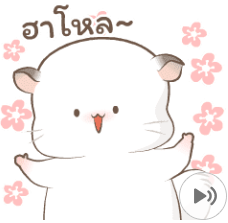 สติ๊กเกอร์ไลน์ชุด Simao & Bamao ชินชิลลานุ่มนิ่ม 3