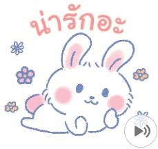 สติ๊กเกอร์ไลน์ชุด Little Amiko : เทศกาลแห่งความสนุก