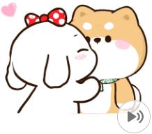 สติ๊กเกอร์ไลน์ชุด ชิบุง&บิงซู 2 : รักกันทุกวันเลย