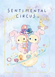 สติ๊กเกอร์ไลน์ชุด Sentimental Circus.: Omoide Jikumeguri