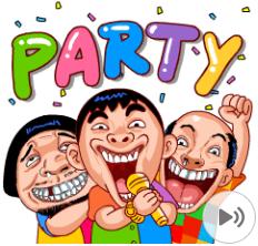 สติ๊กเกอร์ไลน์ชุด Let's Party (สำราญแมน)