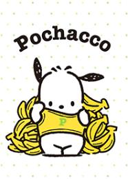 สติ๊กเกอร์ไลน์ชุด Pochacco เล่นซ่อนแอบ