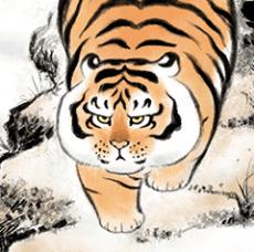 สติ๊กเกอร์ไลน์ชุด เสืออ้วนลงเขา