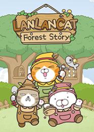สติ๊กเกอร์ไลน์ชุด Lan Lan Cat ความสนุกในป่าใหญ่