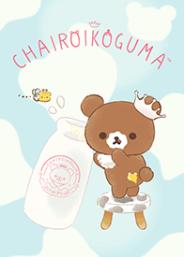 สติ๊กเกอร์ไลน์ชุด It seems Chairoikoguma wants to grow up.