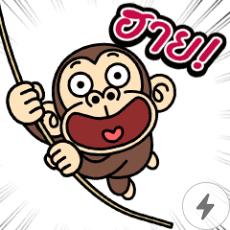 สติ๊กเกอร์ไลน์ชุด ลิงสายเกรียน ป๊อปอัพ 2