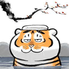 สติ๊กเกอร์ไลน์ชุด เสืออ้วนลงเขา 2.0