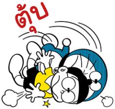 สติ๊กเกอร์ไลน์ชุด โดราเอมอน On-Naji!