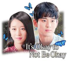 สติ๊กเกอร์ไลน์ชุด It's Okay to Not Be Okay