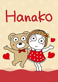 สติ๊กเกอร์ไลน์ชุด Hanako เพื่อนคู่ซี้
