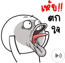 สติ๊กเกอร์ไลน์ชุด NhaKrean Animated