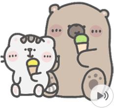 สติ๊กเกอร์ไลน์ชุด คุณหมีกับเจ้าเหมียว : อเลิ๊ต
