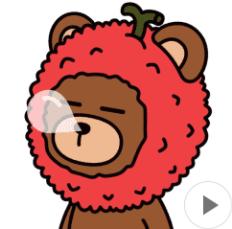สติ๊กเกอร์ไลน์ชุด LYCHEE Animated Stickers: Daily Life