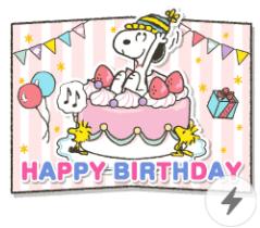 สติ๊กเกอร์ไลน์ชุด Snoopy สำหรับวันพิเศษ♪